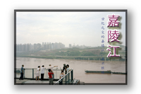 china-002-test copy